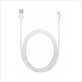 Шнур APO-MD818ZM/A Lightning to USB Cable