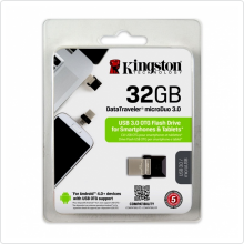 Флеш-накопитель 32Gb Kingston (DTDUO3/32Gb) USB 3.0, brown